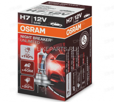 Лампа фары H7 Osram Night Breaker Unlimited